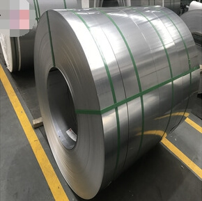 Galvanized steel coil wrapping machine