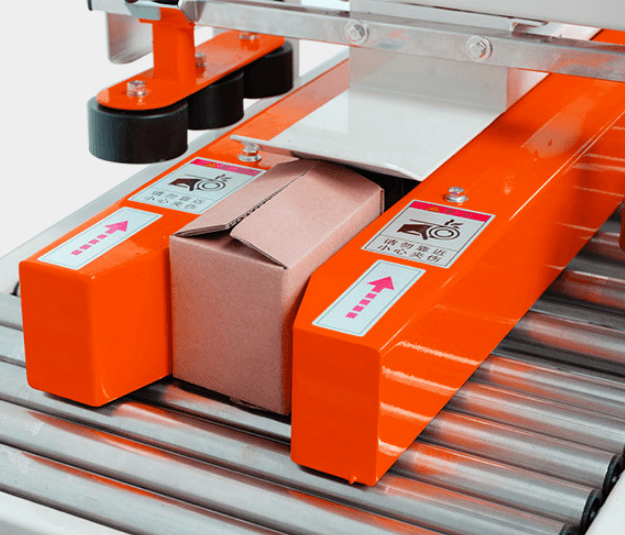 Using process of automatic carton sealing machine